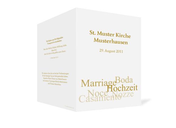 Außenansicht, Klappkarte zur Hochzeit (Kirchenheft), Motiv Casablanca, Farbversion: beige